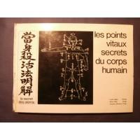 Les points vitaux secrets du corps humain