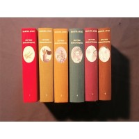 Oeuvres romanesques, 6 tomes