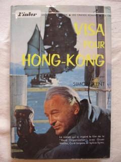Visa pour Honk Kong