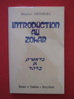 Introduction au Zohar