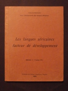 Les langues africaines facteur de développement