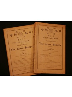 Transactions and proceedings of the Japan society