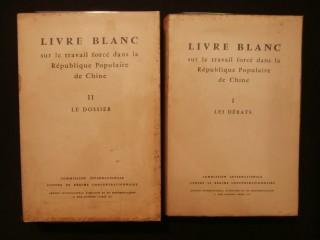 Livre blanc sur le travail forcé dans la république populaire de Chine, 2 tomes