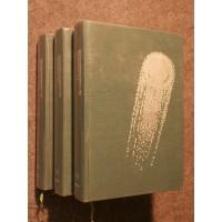 Les seigneurs de l'instrumentalité, 3 tomes